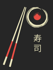 Vector Sushi with Chopsticks Retro Illustration