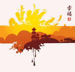 Chinese village on the lake with pagoda and sun