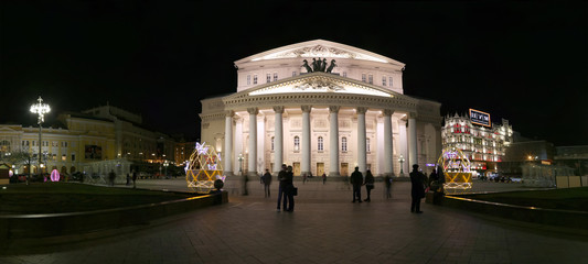 Bolshoi Theatre (Large, Great or Grand Theatre), Moscow, Russia