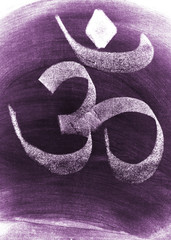 Aum Mantra