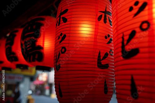 Plexiglas Japan Red lanterns in Japan