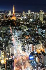 Twilight scene of Tokyo Tower in Tokyo