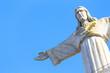 Obrazy na płótnie, fototapety, zdjęcia, fotoobrazy drukowane : the statue of Jesus, in Almada; Across the river from Lisbon, Po