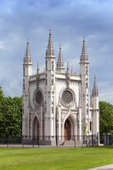 Saint Alexander Nevsky Orthodox church (Gothic chapel) Russia