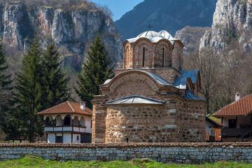 Poganovo Monastery of St. John the Theologian, Serbia