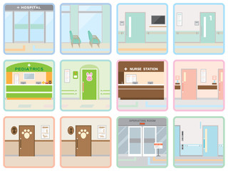 様々な病院