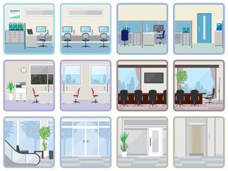 様々なオフィス
