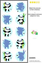 Shadow game - panda bears