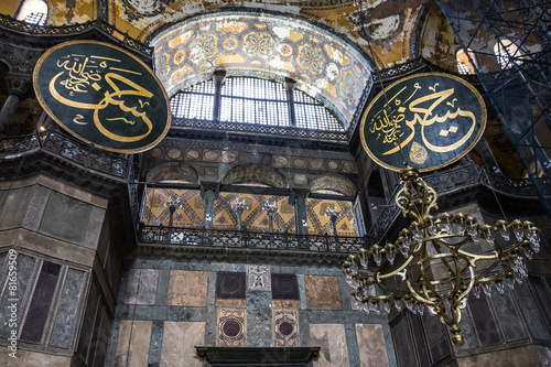 Canvas Turkey Interior architecture of the Hagia Sophia, Istanbul, Turkey. Hag
