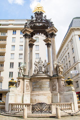 Vermahlungsbrunnen Marriage or Wedding Fountain in Vienna
