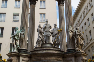 Vermahlungsbrunnen (Marriage or Wedding Fountain in Vienna