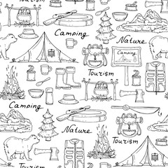 Vector pattern with hand drawn tourism, camping symbols on white