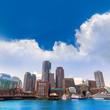 Boston Massachusetts skyline from Fan Pier