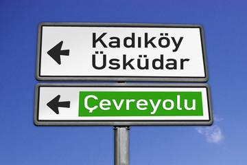 Trafik levhası Kadıköy - Üsküdar