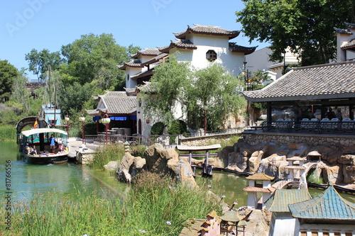 canvas print picture Китайская провинция в парке развлечений