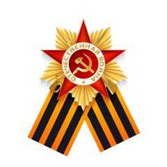 9 мая день победы медаль награда Георгиевская лента
