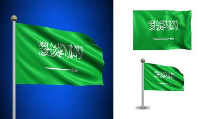 Saudi Arabia flag - with Alpha channel, seamless loop!