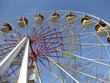 canvas print picture - Big wheel in park