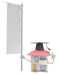 のぼり旗と家のキャラクター