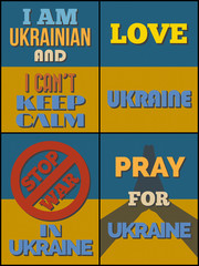 Motivational and inspirational posters about Ukraine.