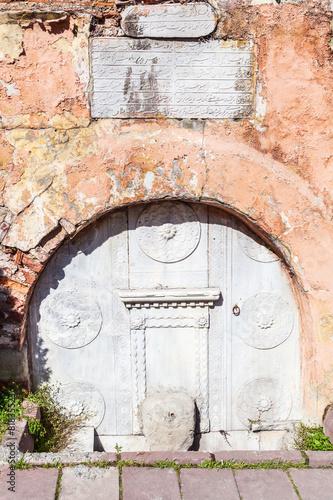 Leinwanddruck Bild historischer Brunnen in der Altstadt von Istanbul