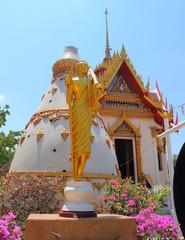 Surinkiriket temple