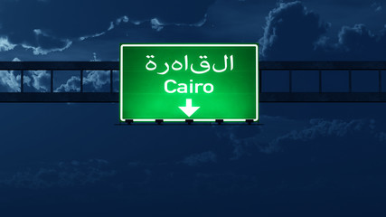 Cairo Egypt Highway Road Sign at Night