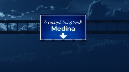 Medina Saudi Arabia Highway Road Sign at Night
