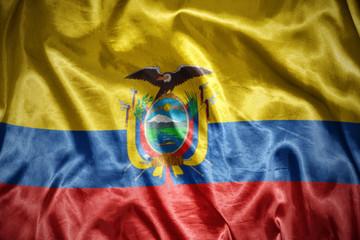 shining ecuadorian flag