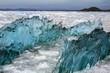 Leinwandbild Motiv Laguna San Rafael - Patagonia - Chile