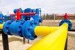 natural gas field station equipment - 81885339