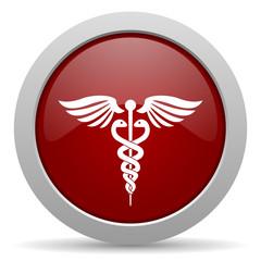 emergency red glossy web icon