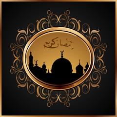 ramazan mubarak card with floral frame