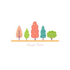 귀여운 나무숲
