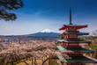 Chureito Pagoda with sakura & Beautiful Mt.fuji View - 81895395