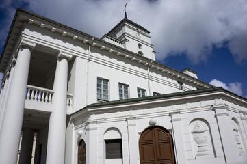 Minsk Town Hall
