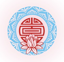 Frame with lotus.Oriental background