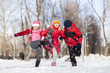 Winter activities - 81921757