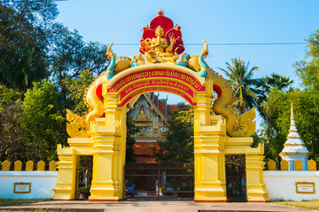 The gates at the temple.