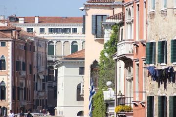 Belle vue de Venise