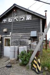 木造の駅舎