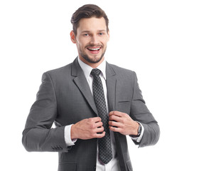 business, people and office concept - happy smiling businessman