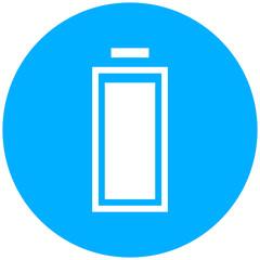 White Battery icon