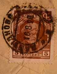USSR - CIRCA 1927 Postage stamp peasant brown