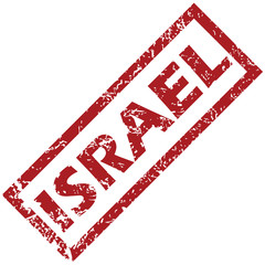 New Israel rubber stamp