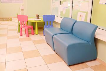 Waiting hall at the medical center
