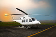 Helicopter Parking At The Airport - 82062965