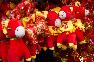 Year of the Ram stuffed animals for sale