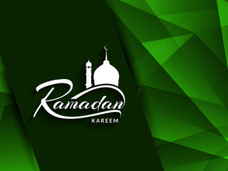 Ramadan Kareem decorative background