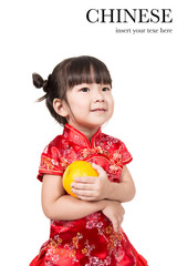 Happy Asian baby girl in Chinese suit